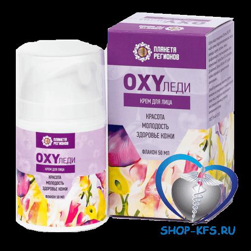 OXYледи 2